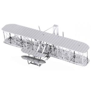 Metal Earth Wright Airplane