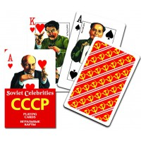 Bridž  CCCP (Celebrities)