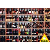 Galerie vín